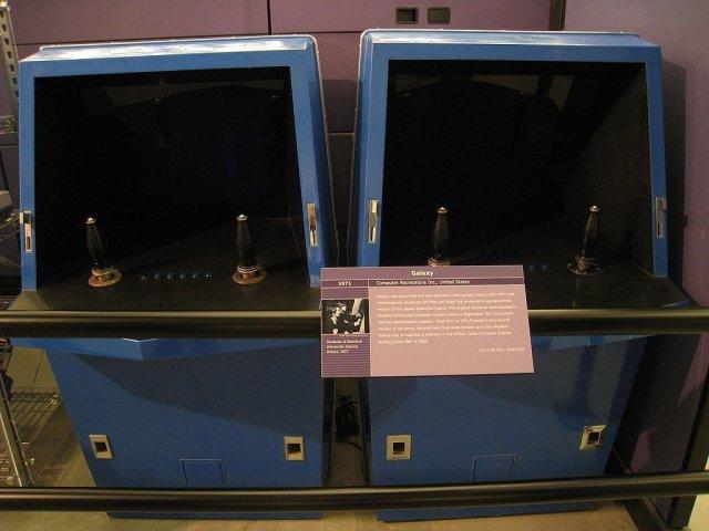 Galaxy Game - первый в мире игровой автомат.
