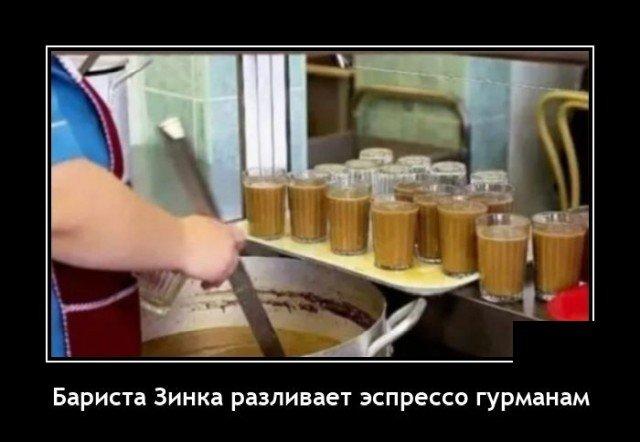 203359_1_trinixy_ru.jpg
