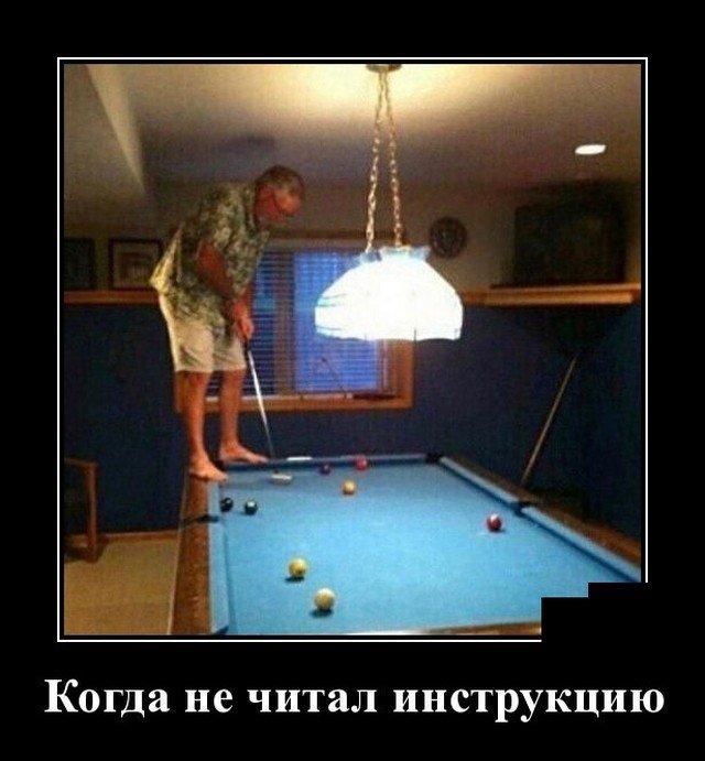 203359_5_trinixy_ru.jpg