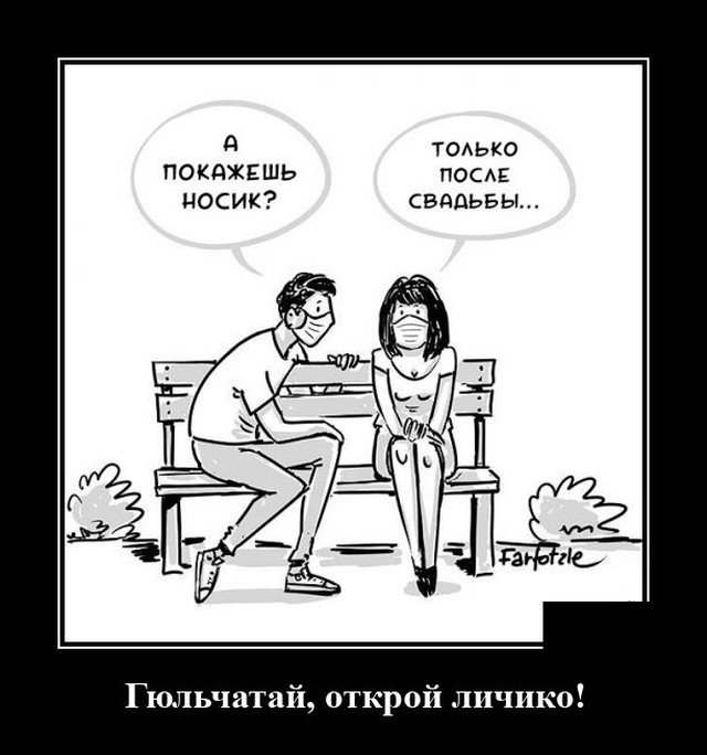 203359_6_trinixy_ru.jpg