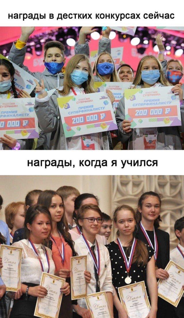203365_27_trinixy_ru.jpg