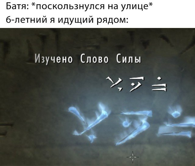 203365_4_trinixy_ru.jpg