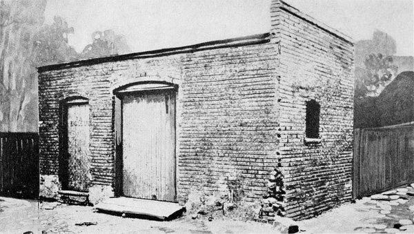 Первый «завод» Ford, 1896 год