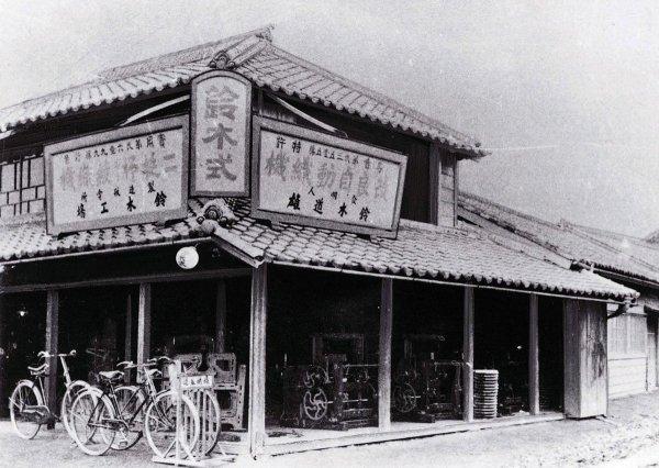 Первый «салон» Suzuki. Хамамацу, Япония, 1909 год