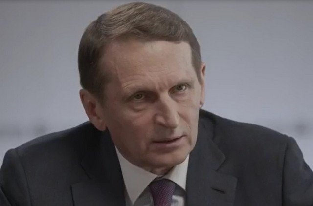 Сергей Нарышкин