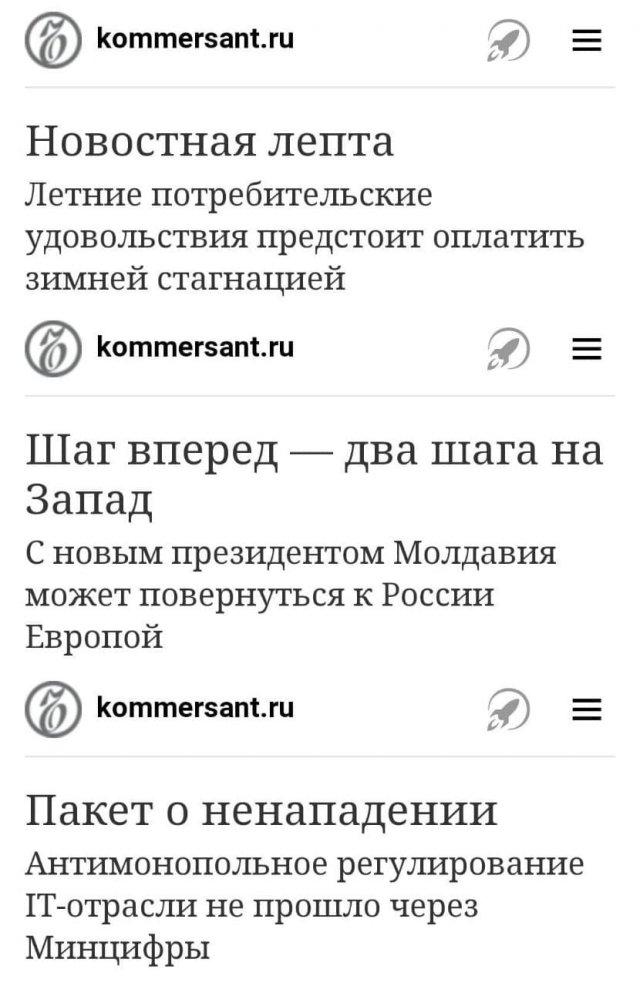 СМИ и эпичные заголовки, которые хочется перечитывать снова и снова