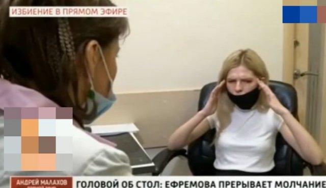 Избитая блогер Алена Ефремова пришла на передачу к Андрею Малахову