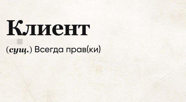 Необычные интерпретации слов от пользователей, из которых можно составить новый словарь