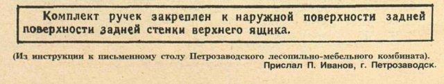 """Интересные находки из журнала """"Крокодил"""""""