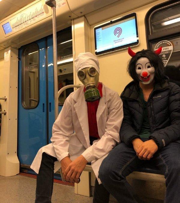 парни в масках