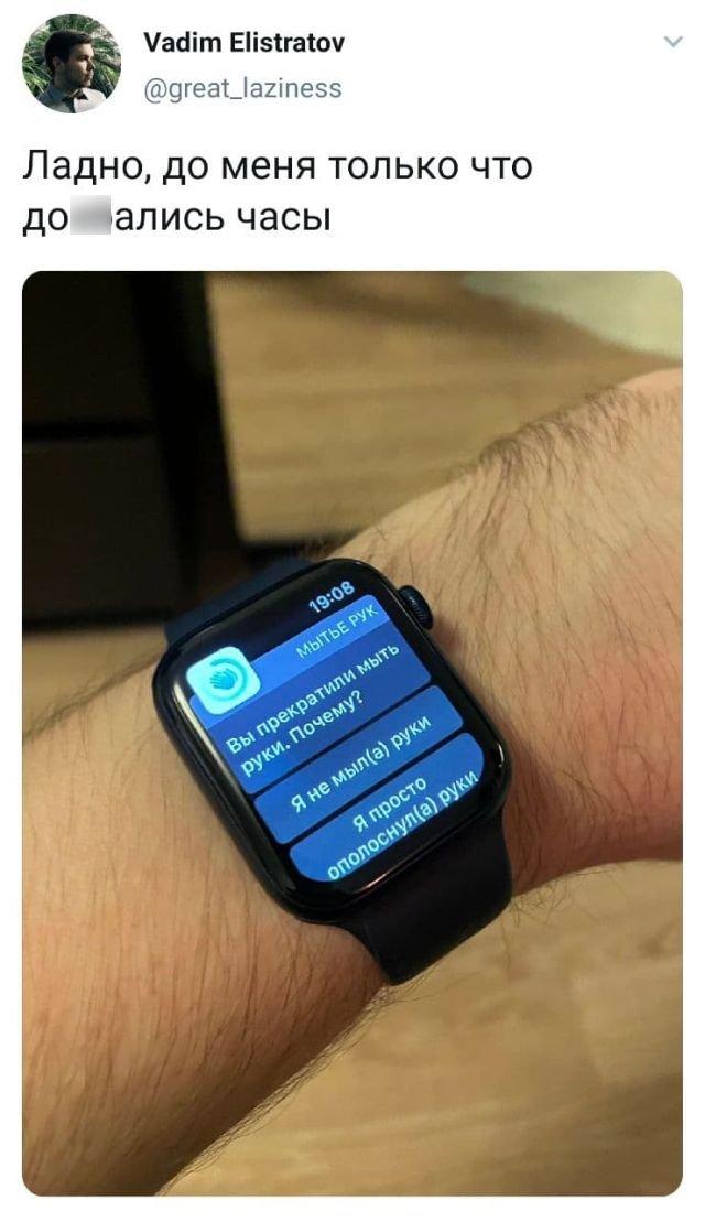 твит про часы