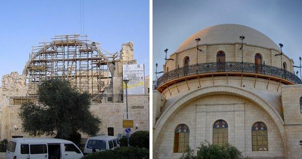 Хурва, Иерусалим