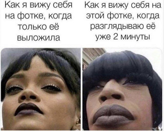 мем про селфи