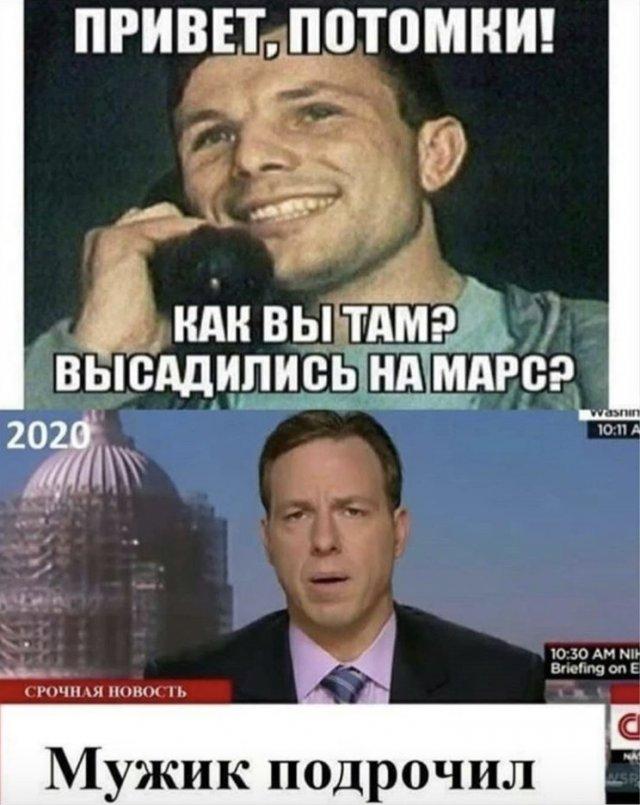 Гагарин и Дзюба