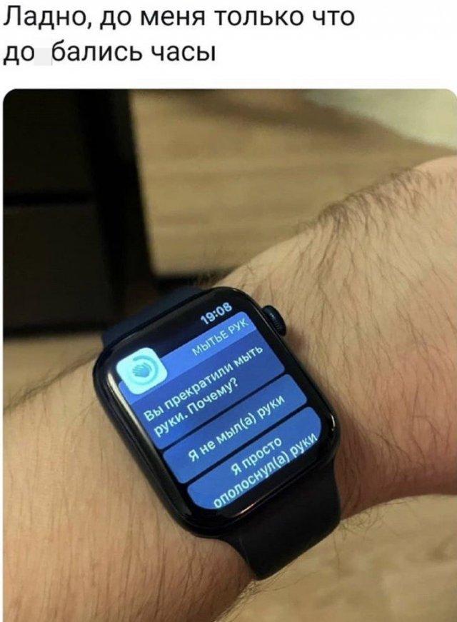 Юмор про часы