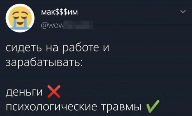 шутка про деньги