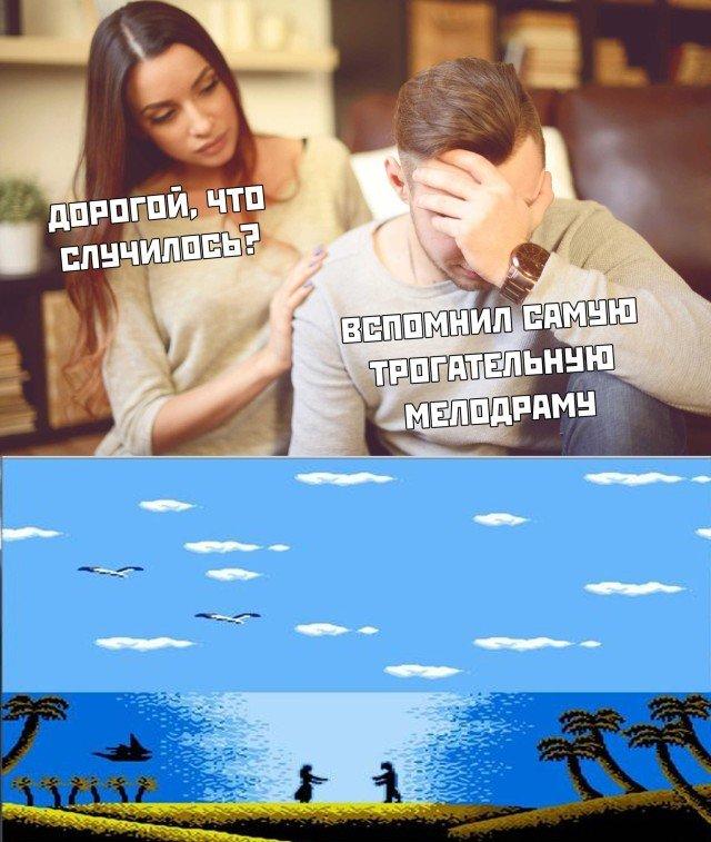 Вспомнил грустную историю