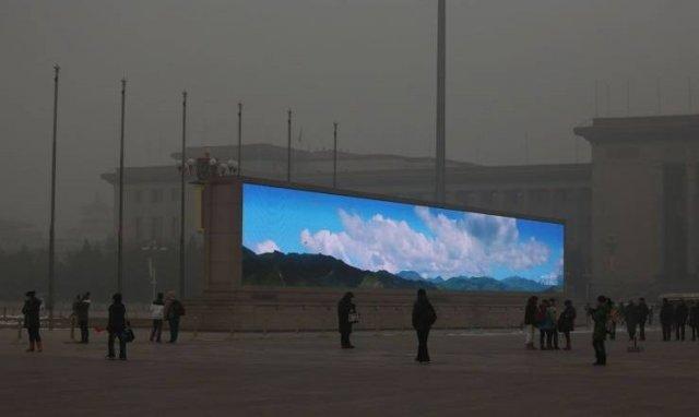 Голубое небо в Шанхае