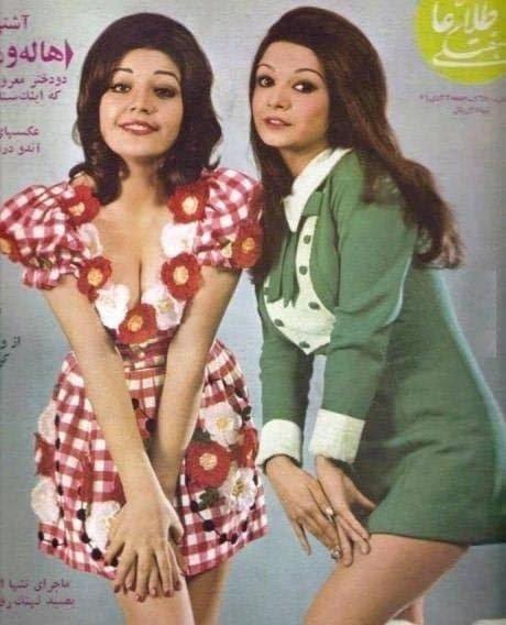 Реклама для женщин Ирана до исламской революции, 1979 г.