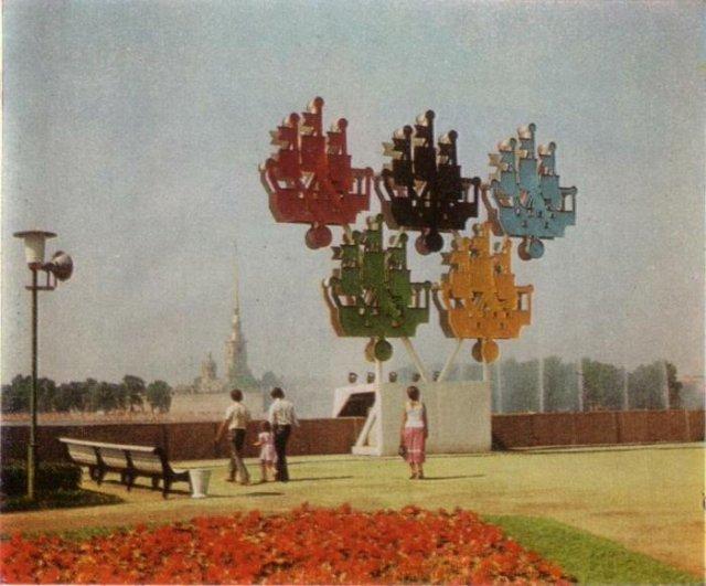 Стрелка Васильевского острова, 1980 год, Ленинград