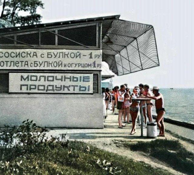 Советская еда, Сочи, СССР, 1958 год