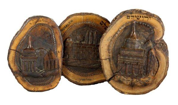 старый сувенир из Израиля