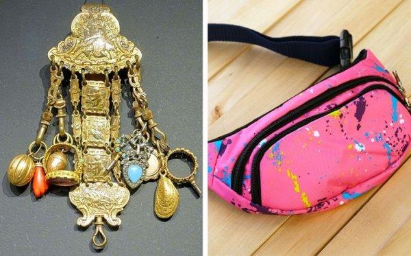 В XVIII веке были популярны шатлены — прообразы современных поясных сумок
