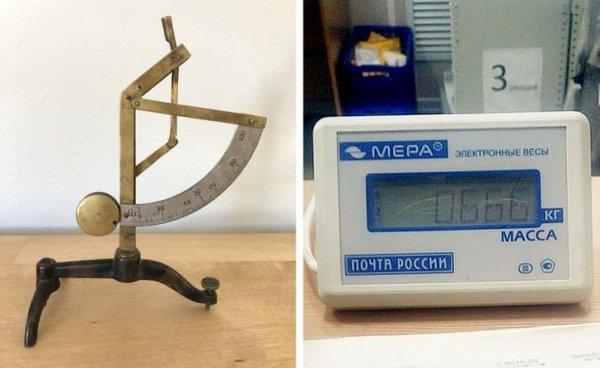 Как изменились почтовые весы