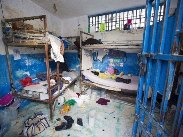 Гражданская тюрьма Республики Гаити