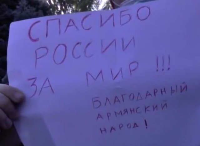 В Армении по-разному относятся к Владимиру Путину и решениям по Нагорному Карабаху