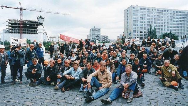 Забастовка шахтеров на Горбатом мосту
