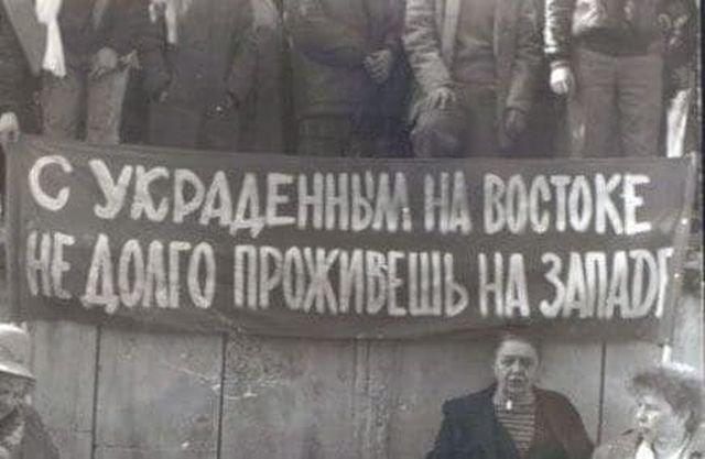 Предвыборный митинг сторонников Социалистического движения за перестройку в Литве