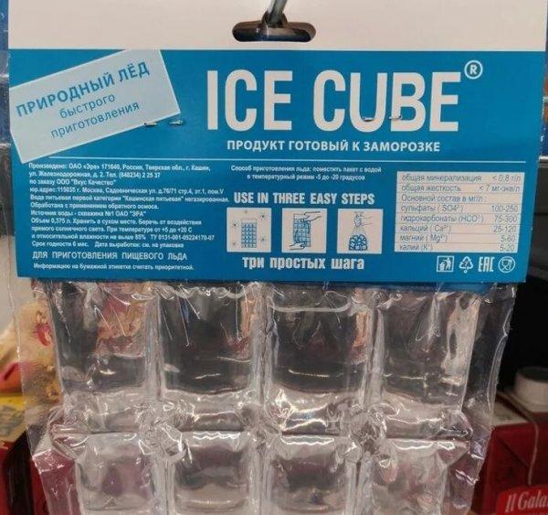 Природный лед быстрого приготовления