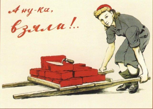 Странные плакаты из Советского Союза