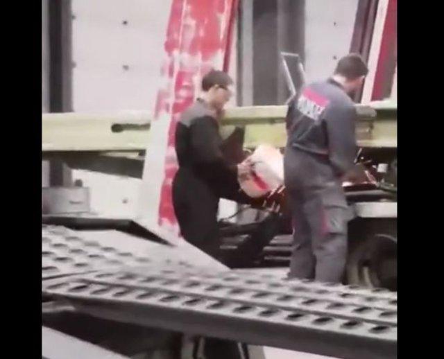 Первый рабочий день