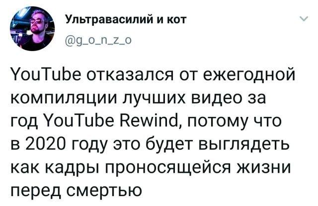 твит про видео