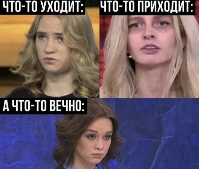 Шутки про девушек из телевизора