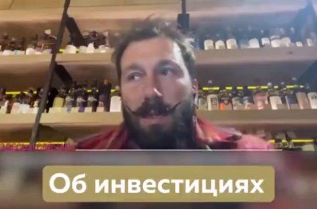 Евгений Чичваркин про инвестиции в российский бизнес