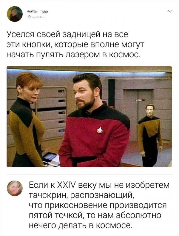 комментарий про кнопки