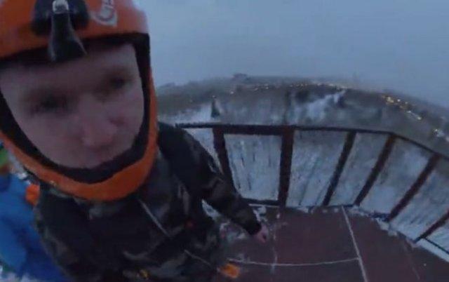 Бейсджампер из Екатеринбурга прыгнул с высоты всего 31 метр