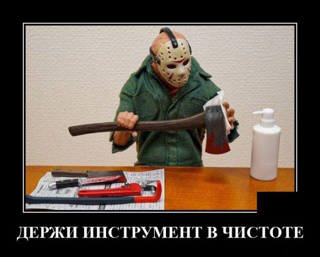 Демотиватор про чистоту