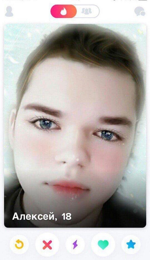 Алексей из Tinder - 18 лет