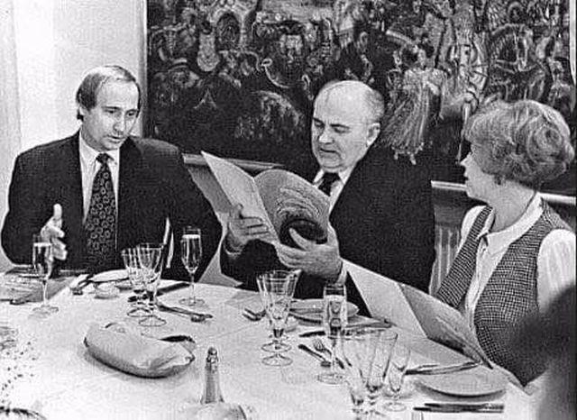 Владимир Путин, Михаил и Раиса Горбачёвы, 1994 год