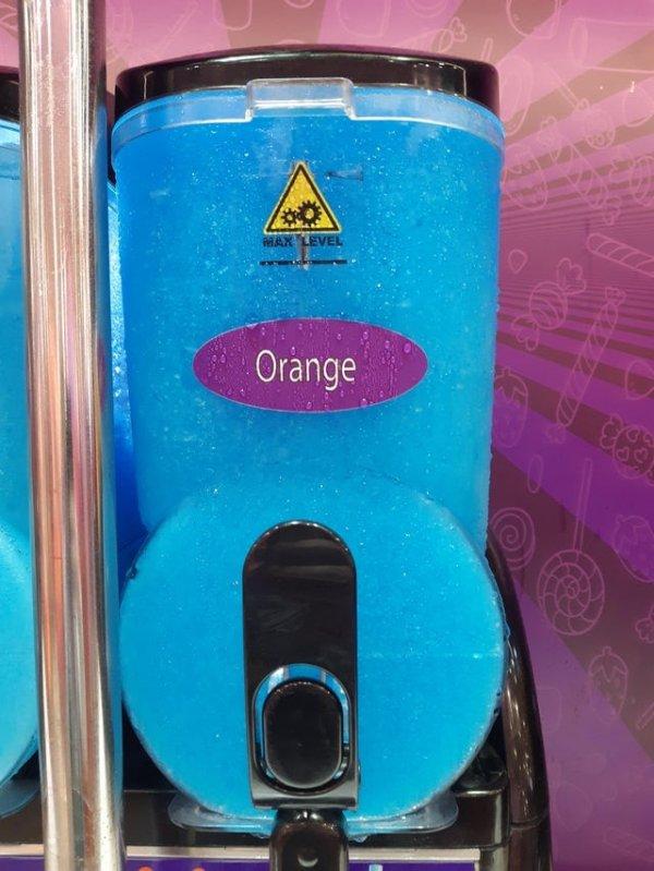 Оранжевый?