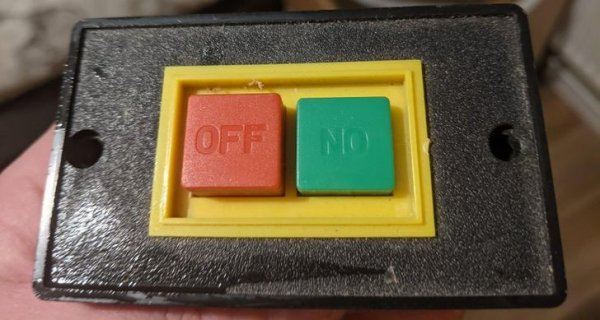 Редкое, но очень полезное сочетание кнопок
