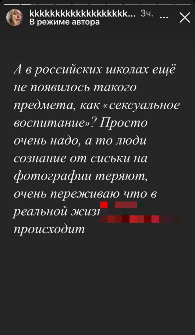 Экс-солистка группы SEREBRO Катя Кищук рассуждает
