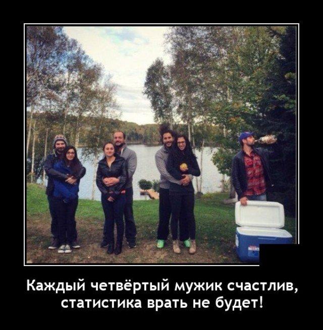 204082_17_trinixy_ru.jpg
