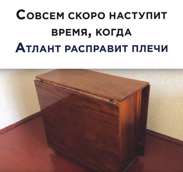 Раскладной стол на Новый год