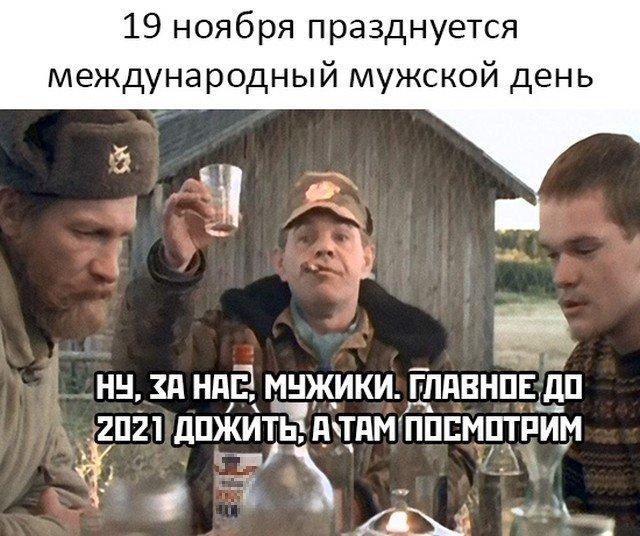 204090_17_trinixy_ru.jpg