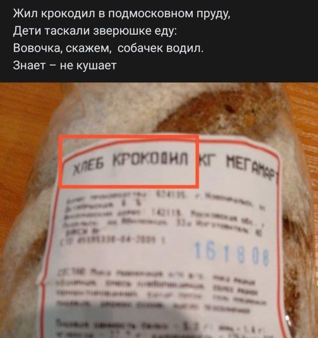 стих про хлеб